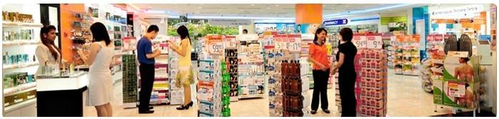 Guardian Pharmacy (Singapore)