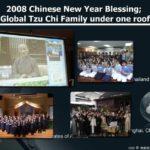 Tzu Chi Foundation