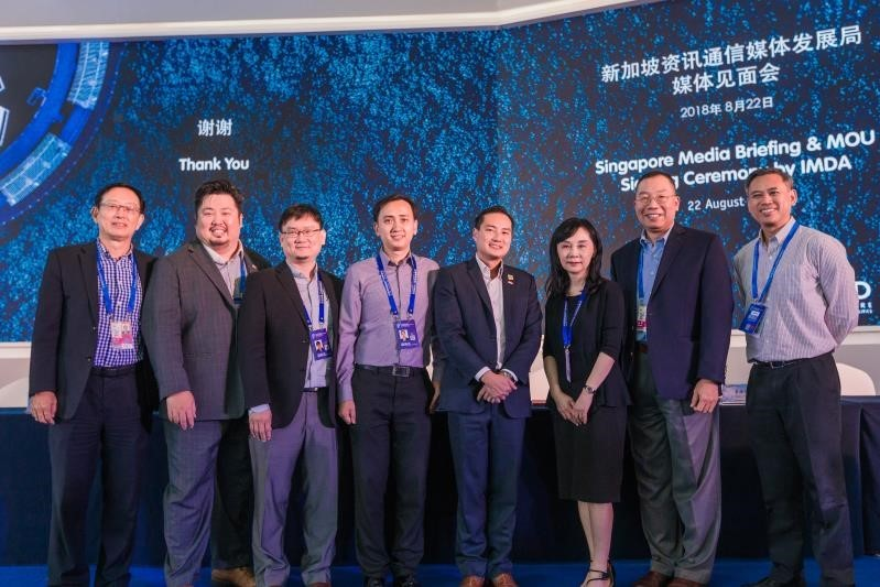 Industrial Cloud Strategic Cooperation Agreement Signing with iSoftStone at Smart China Expo 2018