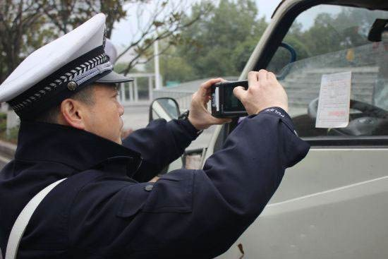 Hebei Traffic Police