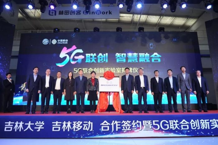 China Jilin Province's first 5G + Medical Remote Surgery and Telesurgery Training